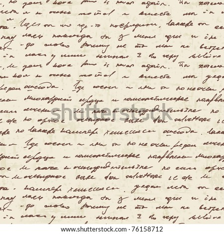 Seamless vintage text pattern - stock vector