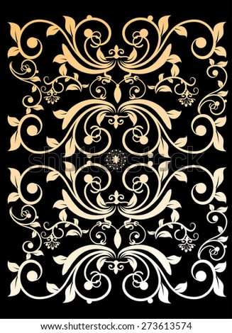 Seamless vintage wallpaper pattern (vector) - stock vector