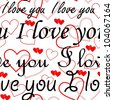 "Seamlessly wallpaper valentine with hearts and superscription ""I love you"" - stock photo"