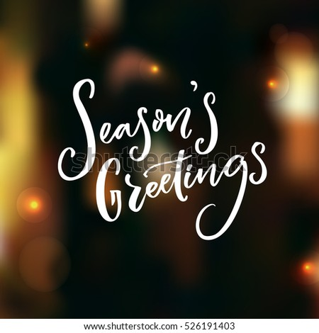 Seasons greeting text on dark vector stock photo photo vector seasons greeting text on dark vector background with christmas lights photo overlay m4hsunfo