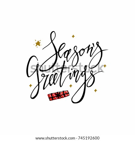 Seasons greetings card stars christmas present stock vector hd seasons greetings card with stars and christmas present hand lettering calligraphic inscription by brush for m4hsunfo