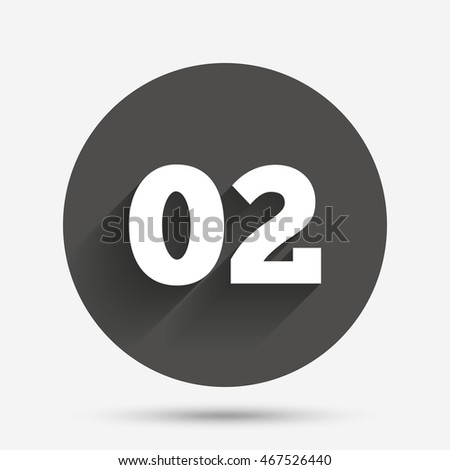 Second step sign. Loading process symbol. Step two. Circle flat button with shadow. Vector