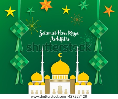 Selamat Hari Raya Aidilfitri (Translation: Celebration of Breaking Fast) - stock vector