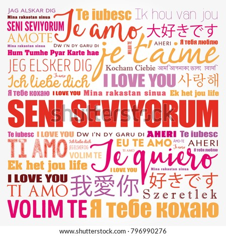 Seni seviyorum i love you turkish stock vector royalty free seni seviyorum i love you in turkish in different languages of the world thecheapjerseys Choice Image