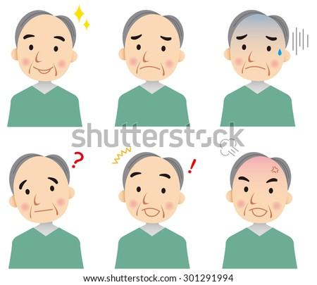 senior face Vector  - stock vector