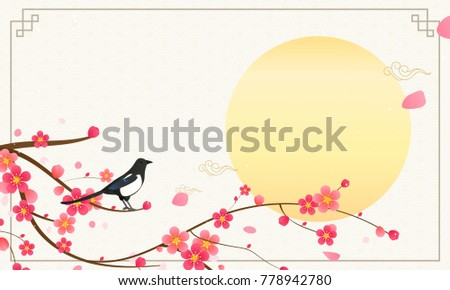 Seollal (Korean lunar new year ) vector illustration, Magpie with plum blossom branches on traditional background.