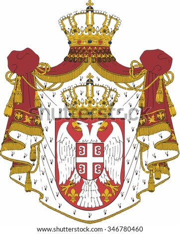 Serbia Coat of arm