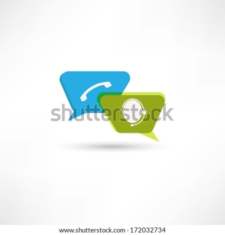service operator icon - stock vector