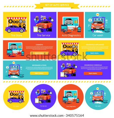 Services car washing diagnostics tire. Store and repair engine, carwash and autoservice, assistance and care machine, garage station, setting and calibration illustration. Set of banners - stock vector