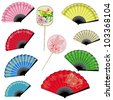 Set a fan of China - stock vector