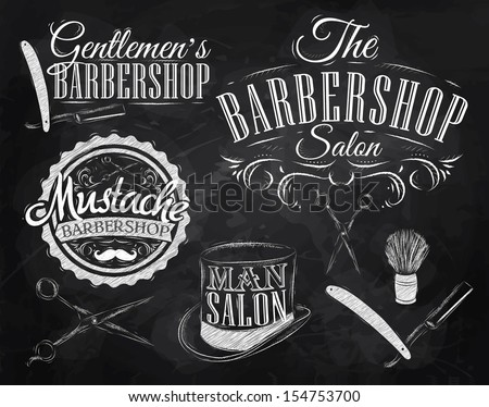 Set Barbershop, scissors, shaving brush, razor, cylinder, in a retro style and stylized for the drawing with chalk on the blackboard. Vector  - stock vector