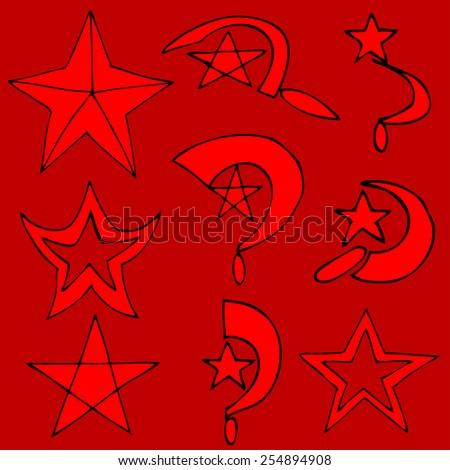 Set communist symbols, vector illustration - stock vector