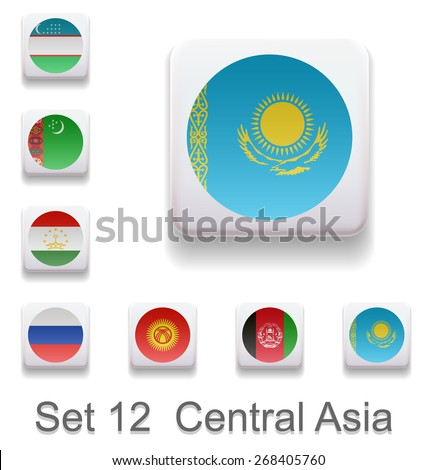 Set 2. Flags of the countries of Central Asia. Flag in the form of computer button. All elements and textures are individual objects. Each image has a name. Illustration. Vector. Icon.
