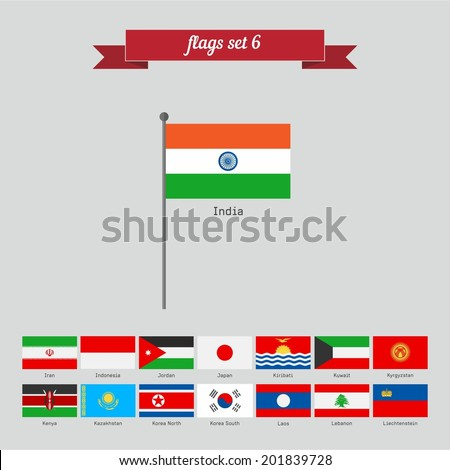Set 6. Flags of the world. Flat style design - vector - stock vector