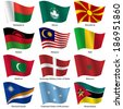 Set  Flags of world sovereign states. Vector illustration. Set number 10. Exact colors. Easy changes. - stock vector