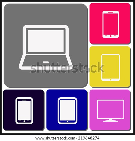 Set icons. - stock vector