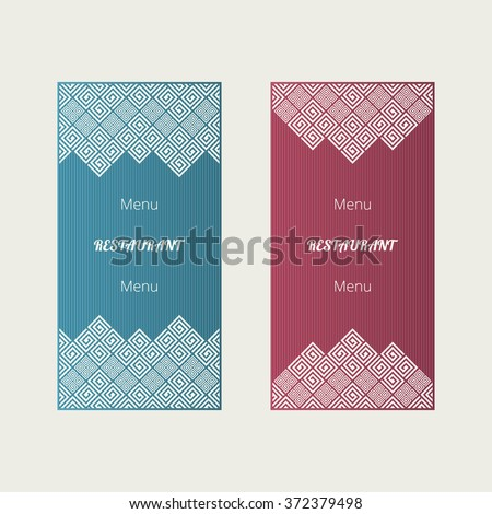 Set of abstract vector cards. Two vector templates with elegant design. Vector menu cards. Vector templates for restaurant menu. Vector menu templates in greek style. - stock vector