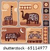 Set of African Animals Illustration with Bullets in Authentic Style - stock vector