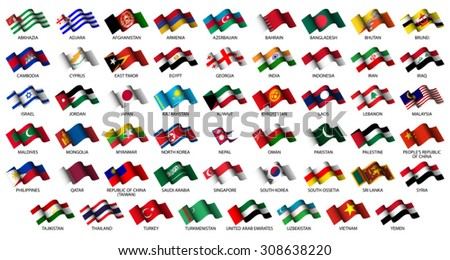 set of all Asian flags on white background - stock vector