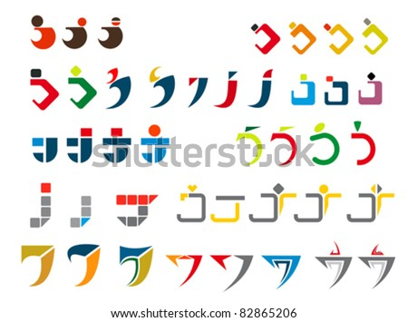Set of alphabet symbols and elements of letter J, such a logo. Rasterized version also available in gallery - stock vector