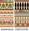 Set of ancient egyptian ornament, vector, seamless pattern. - stock vector