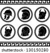 set of ancient helmets. vector illustration - stock vector
