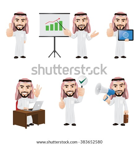 Set of Arabic Businessman Character in 6 Different Poses - stock vector