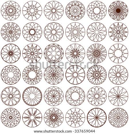 Set of Arabic ornamental symbols. Vector decorative elements. - stock vector
