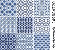 Set of Arabic seamless patterns, vector - stock vector