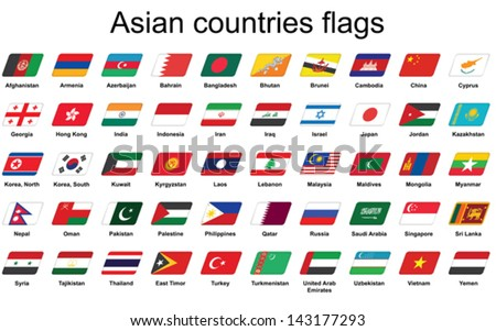 set asian countries flags icons stock vector royalty free