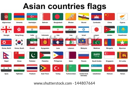 set of Asian countries flags icons with rounded corners - stock vector