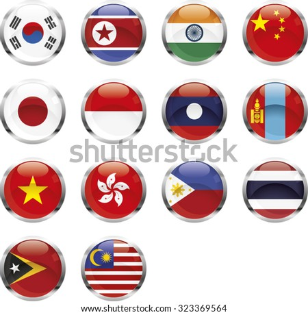 Set of Asian vector button flags.