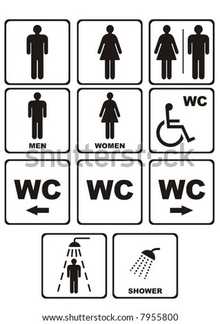 set of b/w wc icons