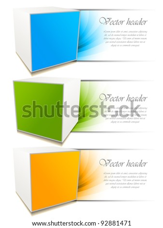 Set of banners with cube - stock vector
