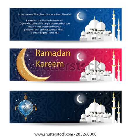 Set of beautiful header or banner for ramadan kareem and eid with colorful shiny background and mosque. vector illustration - stock vector