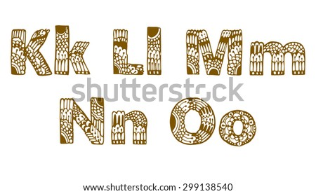 Set Beautiful Letters Floral Ornaments A Stock Vector 299138537 ...