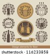 set of beer emblem with laurel wreath - stock photo
