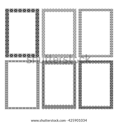 Set of black and white frames and borders from repetitive elements thin curved lines. The decor of the certificate awards. diploma. Decoration for text. Vector