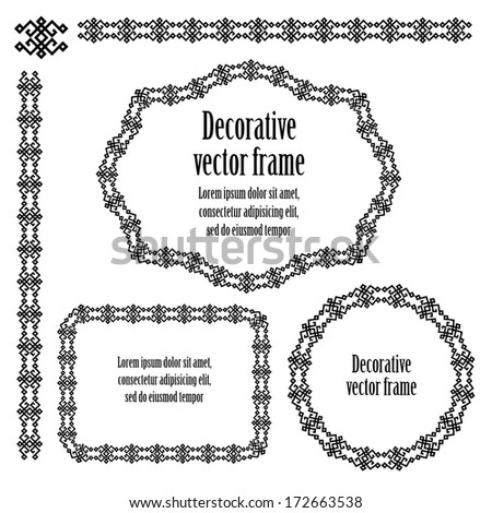 Set of black and white geometric designs . Vector illustration. Border decoration elements patterns and frames in black and white colors.  - stock vector
