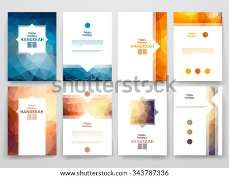 Set brochure poster templates hanukkah style stock vector for Hiv aids brochure templates