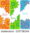 Set of bunners with beautiful sunflower ornaments. Can be used as the bookmarks. - stock