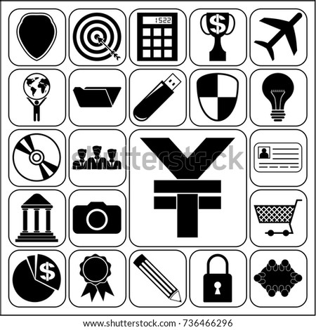 Set 22 business icons symbols collection stock vector 736466296 set of 22 business icons or symbols collection flat design vector illustration yadclub Image collections