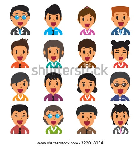 Set of business people avatars - stock vector