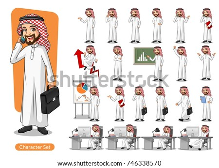 Set of businessman Saudi Arab man cartoon character design with different poses, isolated against white background.