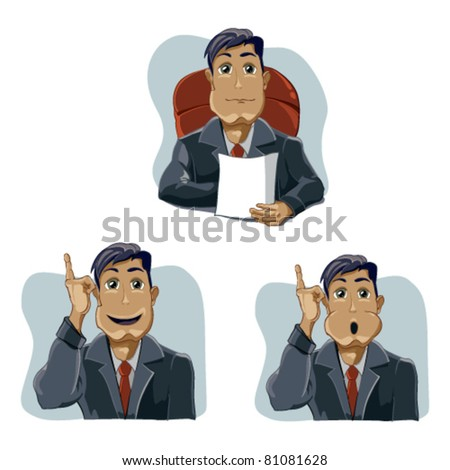 Set of bussines people - stock vector