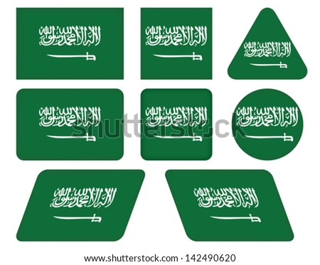 set of buttons with flag of Saudi Arabia