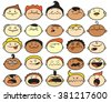 Set of cartoon character faces - stock vector