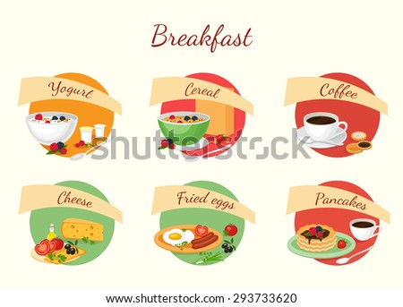 Set of cartoon classic breakfast with yogurt, cereal, fruits, coffee, cheese, vegetables, fried eggs, sausage, pancakes. Food icon vector illustration - stock vector