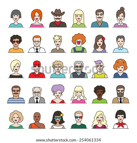 Set of cartoon human characters for your design Part 1 - stock vector