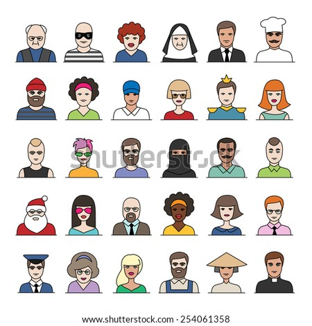 Set of cartoon human characters for your design Part 2 - stock vector